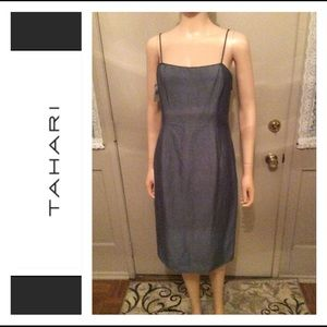 SALE❗️NWT Vintage Tahari Dress